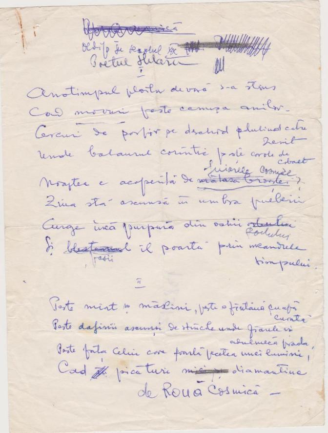 Poezia scrisă de Rodica Pandele pentru fostul ei soț, poetul Dimitrie Stelaru